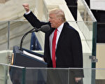 2017年1月20日正午左右,川普宣誓就任美国第45任总统后向在场观众打招呼。   (TIMOTHY A. CLARY/AFP/Getty Images)