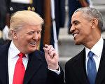 2017年1月20日,总统宣誓就职仪式结束后,正式成为美国总统的川普与刚刚卸任的奥巴马在国会大厦东翼相谈甚欢。(ROBYN BECK/AFP/Getty Images)