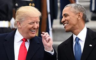 美前总统给继任者的忠告:重任与喜悦同在