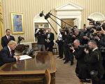 """在参加就职舞会前,川普已经签署一道行政命,即指令联邦机构采取措施,减轻""""奥巴马医保""""给人们带来的负担,为最终废除或取代这项医保铺路。(Photo by Kevin Dietsch - Pool/Getty Images)"""
