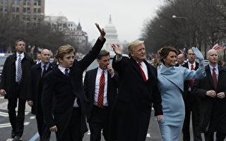 2017年1月20日,川普宣誓就職後,與第一夫人梅蘭妮亞及兒子巴倫參加下午的就職遊行。巴倫一改此前在就職典禮時的拘謹,一起跟父母向人群揮手致意。(Evan Vucci - Pool/Getty Images)