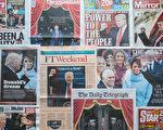 纽约地产大亨川普(特朗普)已于20日正式就任美国第45任总统。在美国人喜迎新总统之际,或许还不知道这位政治素人总统已缔造了至少九项历史纪录。(Jack Taylor/Getty Images)