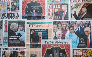 紐約地產大亨川普(特朗普)已於20日正式就任美國第45任總統。在美國人喜迎新總統之際,或許還不知道這位政治素人總統已締造了至少九項歷史紀錄。(Jack Taylor/Getty Images)