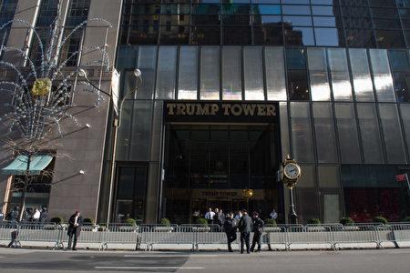 位于纽约市第五大道的川普大楼。(BRYAN R. SMITH/AFP/Getty Images)