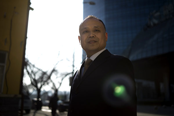 律師證變廢證 余文生控告北京司法局長