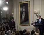 英国一名预言家准确预言2016年川普(特朗普)胜选,日前他预言2017年会发生的大事,包括希拉里遭揭露一批文件以致退出政坛、金正恩被推翻南朝鲜统一等。(Andrew Harrer-Pool/Getty Images)