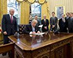 """川普(特朗普)23日颁布了几道行政令,其中之一是重启全球堕胎禁令""""墨西哥市政策""""。(Ron Sachs–Pool/Getty Images)"""
