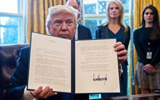 川普签署以油管项目为主的多个行政令