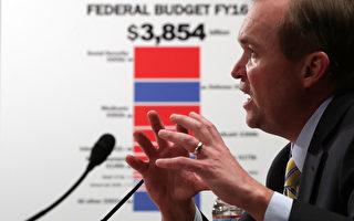 美国政府赤字扩大 恐怕川普也要挠头