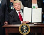 川普的移民行政令在全美引来了不少批评和抗议,但还是有很多美国民众表示川普的政策令他们感到安全。(NICHOLAS KAMM/AFP/Getty Images)