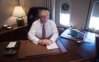 川普首搭空軍一號 在費城發表重要議程演說