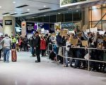 波士頓洛根國際機場(Logan International Airport)(Scott Eisen/Getty Images)