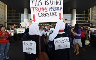 1月27日,川普总统发布移民禁令,90天内禁止7个穆斯林国家公民进入美国,结果引发示威者在洛杉矶国际机场和旧金山机场进行抗议。图为洛杉矶国际机场的抗议活动。 (MARK RALSTON/AFP/Getty Images)