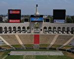 图为洛杉矶体育馆,1932年和1984年奥运会举办地点。(MARK RALSTON/AFP/Getty Images)