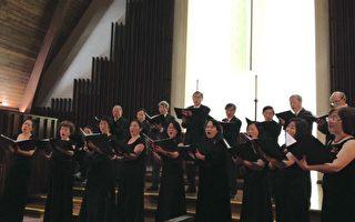 共享音乐之美 明德合唱团举办2016音乐会