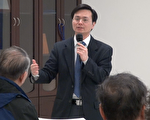 纪录片《活摘‧十年调查》放映活动的主办方及主持人叶科。(新唐人电视台)