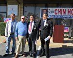 聖蓋博市長廖欽和1月14日為競選市議員連任舉行造勢活動。(袁玫/大紀元)