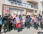 旧金山市民在亚太社区中心旧址前,抗议在此开大麻店。(李霖昭/大纪元)