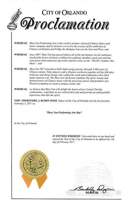 orlando-proclamation