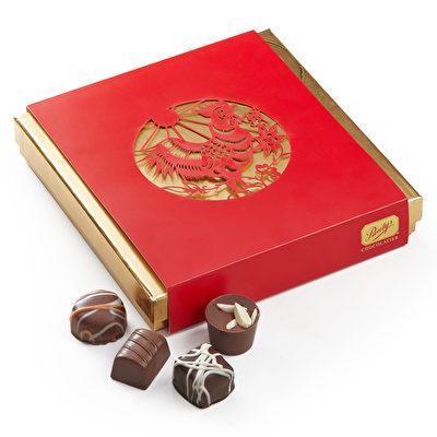 图:Purday's的庆中国新年系列,包括设计精致的礼盒式。(图片由Purday's提供;www.purdays.com)