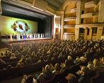 2017年1月21日,神韵纽约艺术团在圣地亚哥加州艺术中心连续举行了两场演出,座无虚席,所有座位票在开演之前就已经全数售罄。主办方说,当日为满足在剧院等票的观众,还特别加座。图为下午场谢幕照。(季媛/大纪元)