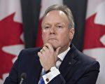1月18日,波罗兹在渥太华新闻发布会上表示,维持利率不变,但是减息也在考虑中。(加通社)