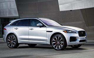 捷豹Jaguar F-Pace 冲击美国豪华中型SUV
