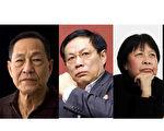大陆精英:川普上台促中国改革是件好事