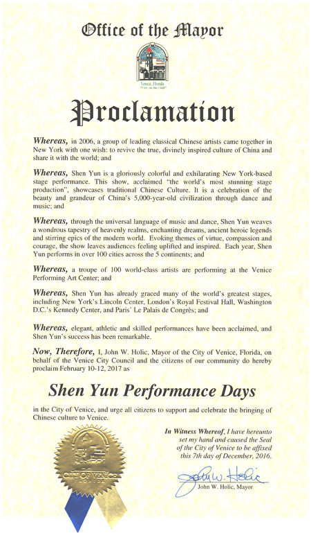 veniceprolamation