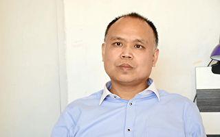 中共司法局不给年检 余文生律师将提控告