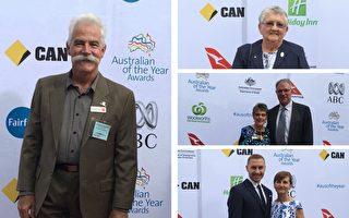 """25日晚,澳大利亚日前夜,首都堪培拉的国会大厦礼堂举行了盛大的颁奖典礼。澳洲总理特恩布尔向四位获得""""2017年度澳洲人奖""""的杰出澳人颁发了奖项。(大纪元合成图)"""