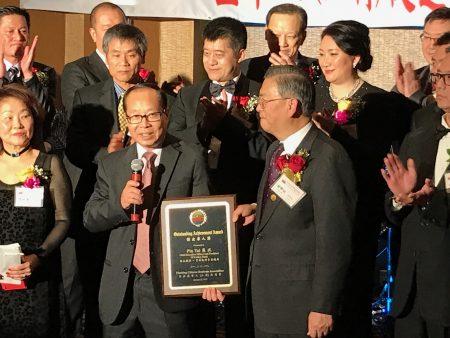 华商会理事长胡师功向戴斌颁发杰出华人奖。