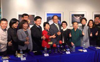 臺灣前行政院長游錫堃率領的祝賀團,17日在紐約面對華文媒體,說明此行重點。 (莊翊晨/大紀元)