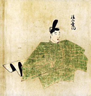 日本後二条天皇像宮内庁蔵『天子摂関御影』下令典校對(公有領域)