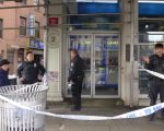 昨天下午2點左右,華埠包厘街2號大通銀行遭到歹徒打劫。 (蔡溶/大紀元)