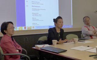 左起:陈倩雯、牛毓琳、李炳鸿20日在亚裔健康和社会服务联盟的年会中,探讨公民参与社区治理的经验。  (蔡溶/大纪元)