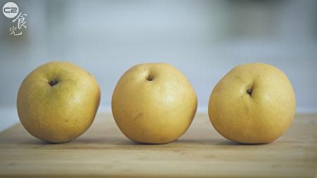 水梨。(C2食光提供)