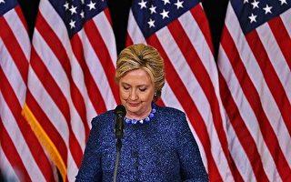 圖為希拉里在一次競選活動中演講。(Justin Sullivan/Getty Images)