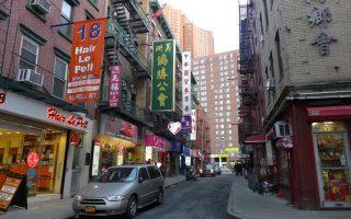 過去200年來,紐約下東城是新移民家庭聚居的地方,現在,下東城房租節節攀昇,不再是新移民可負擔的居住地。 (蔡溶/大紀元)