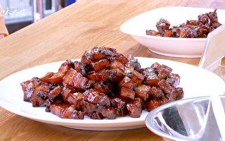 色澤紅潤肉質軟糯的紅燒肉(新唐人提供)