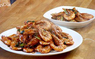 跟着大厨学做菜—油爆虾