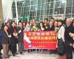 游錫堃率領的祝賀團一行抵達紐約肯尼迪機場,受到僑胞熱烈歡迎。 (林丹/大紀元)