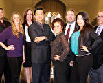 湾区移民律师团队——天华律师事务所。(天华律师事务所提供)