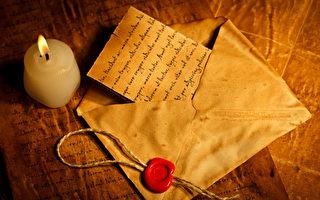 透过家书,作者在接近生命终点之时,为自己的生命经历做了一个幸存者的注解。(fotolia)