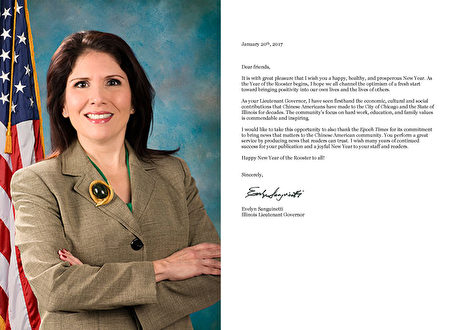 副州长桑桂奈提(Evelyn Sanguinetti)也致贺信感谢大纪元为华裔社区提供重要新闻。(副州长办公室)