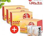 日本第一品牌酵素「生酵素」(KOSOYEN)。(商家提供)