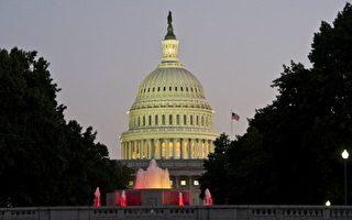 美国会或降操行办公室职权 川普:搞错重点