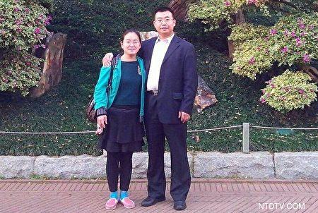 江天勇律师的妻子金变玲表示,害怕律师看《709 人们》,可见中共的恐慌。图为江天勇与金变玲的合影。(新唐人)