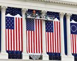 图为美国华府为当选总统唐纳德‧川普1月20日就职做准备。 (Aaron P. Bernstein/Getty Images)