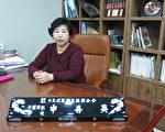 圖為申善英在京畿道水原市的「多文化家庭支援聯合會」總會的辦公室。(大紀元/洪梅)